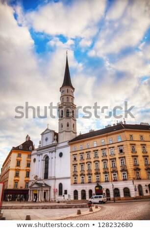 kilise · Avusturya · gökyüzü · ağaçlar · mavi · seyahat - stok fotoğraf © andreykr