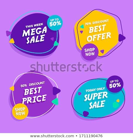 hot price purple vector icon button stock photo © rizwanali3d