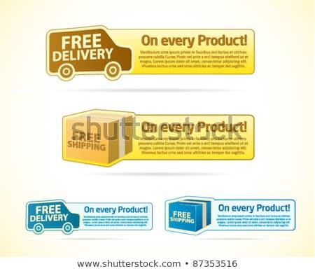 Bezpłatna wysyłka żółty wektora ikona projektu cyfrowe Zdjęcia stock © rizwanali3d