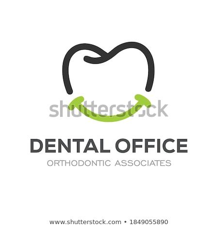 歯の手入れ ロゴ 抽象的な 歯 歯科 子供 ストックフォト © Ggs