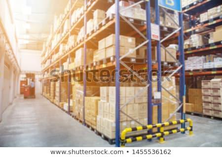 grande · armazém · compras · centro · trabalhar · janela - foto stock © Paha_L