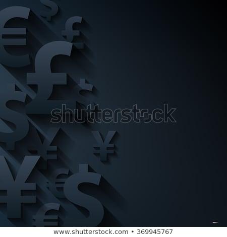 抽象的な · 通貨 · シンボル · お金 · 背景 · 黒 - ストックフォト © absenta