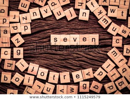 Bilmece kelime bilgelik puzzle parçaları inşaat oyuncak Stok fotoğraf © fuzzbones0