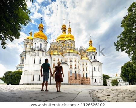 Arquitectura Ucrania monasterio ciudad cruz belleza Foto stock © joyr