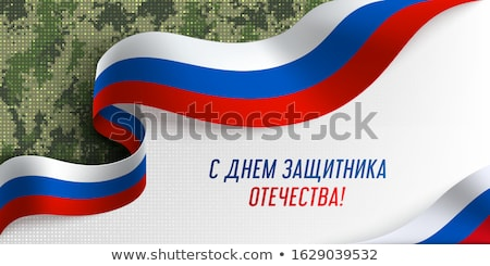russian military salute and flag of russia army national holida stock photo © popaukropa