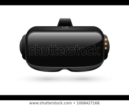 realista · ilustração · máscara - foto stock © iaroslava
