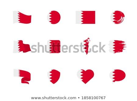 Bahrain flat heart flag Stock photo © Amplion