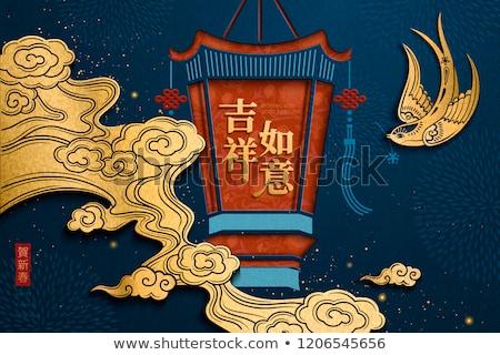 chinese palace lantern stock photo © bbbar