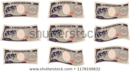 Maakt · een · reservekopie · kant · yen · nota · ingesteld · illustratie - stockfoto © Blue_daemon