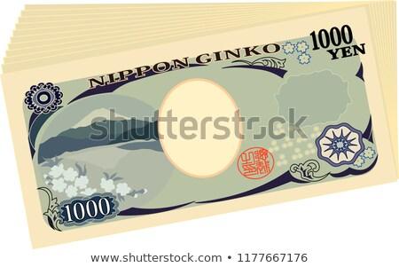 Powrót strona 1000 jen Uwaga Zdjęcia stock © Blue_daemon