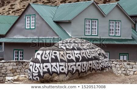 Typical Tibetan window and rock wall Stock photo © bbbar