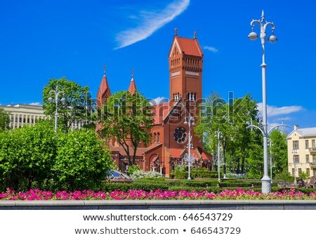 Church of Saints Simon and Helena, Minsk, Belarus Stock photo © borisb17
