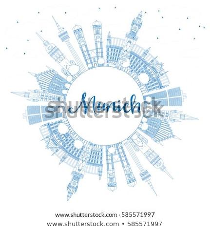 Мюнхен Skyline синий зданий копия пространства Сток-фото © ShustrikS