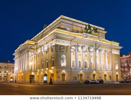 Theater Rusland russisch academie drama Stockfoto © borisb17