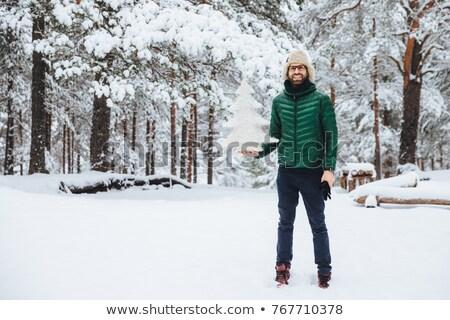 Sorridente masculino restolho branco Foto stock © vkstudio