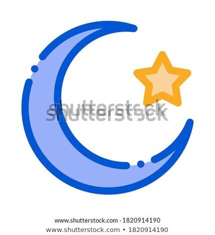 Besondere Jahr Hadsch Symbol Vektor Gliederung Stock foto © pikepicture