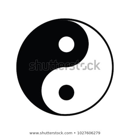 Yin yang simples símbolo estoque isolado branco Foto stock © kyryloff