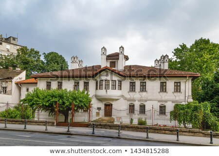 Princess Ljubica Residence Belgrade Serbia Stockfoto © Borisb17