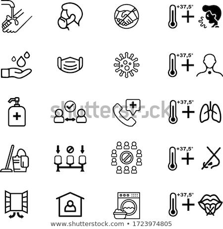 Cartel icon Stock photo © Myvector