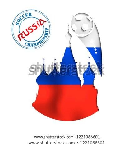 Rusia · bandera · diseno · arte · estilo - foto stock © cienpies