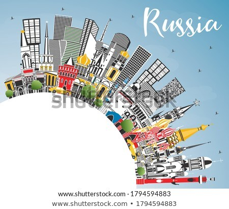 Moscow Skyline with Gray Landmarks, Blue Sky and Copy Space.  Stock photo © ShustrikS