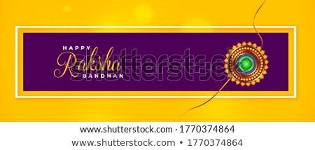 nice happy raksha bandhan traditional yellow banner design Stock photo © SArts