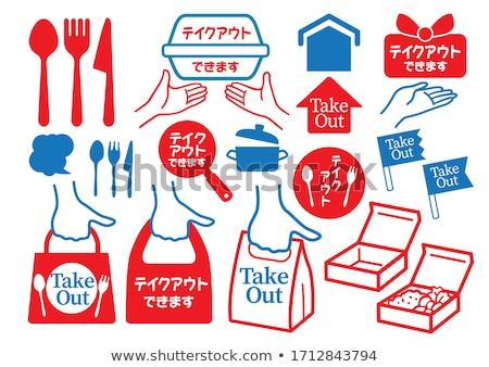 japanese bento set food at a japanese restaurant stock photo © galitskaya
