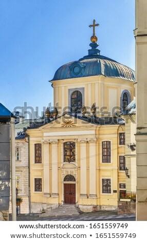 Evangelic Church Banska Stiavnica Slovakia Stockfoto © Borisb17