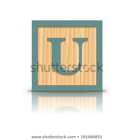 Stok fotoğraf: Vektör · mektup · ahşap · alfabe · iş · inşaat