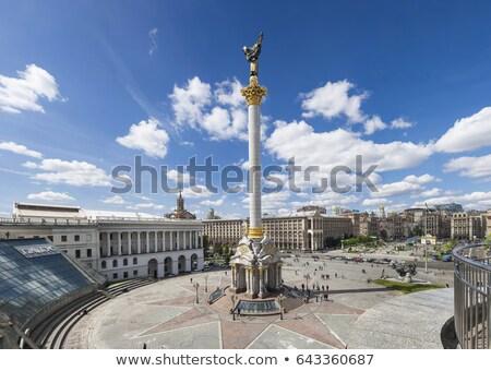 a monument in Kiev Stock photo © mayboro1964