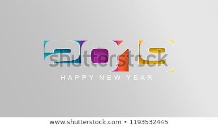 Risultati immagini per an nou fericit 2019