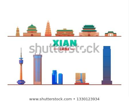 centrum · Chiny · panoramę · miasta · budynku · krajobraz - zdjęcia stock © bbbar