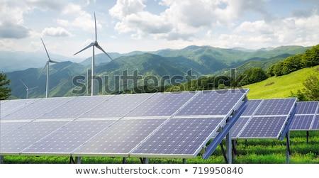 torony · napelem · nap · absztrakt · technológia · kék - stock fotó © svitekd