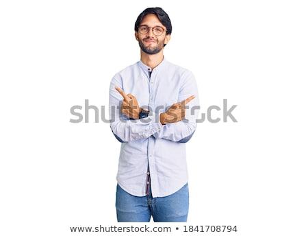 деловой · человек · указывая · сторона · молодые · глядя · улыбка - Сток-фото © feedough