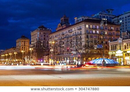 Kreschatik street at night, Kyiv Stock photo © joyr