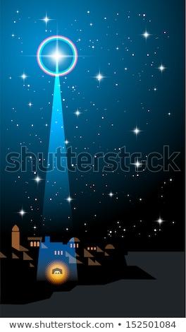 町 実例 クリスマス 星 市 ストックフォト © aleishaknight