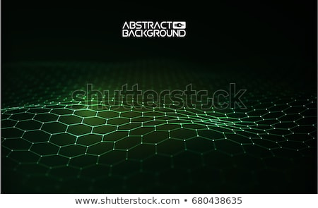 Abstract light green smooth waves background Stock photo © saicle