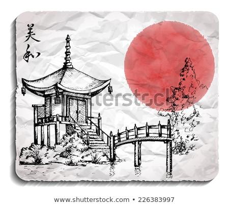 Japonés pagoda bambú sol estilo nubes Foto stock © CorelZavr