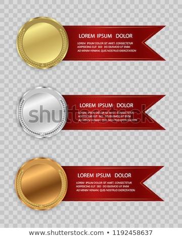 Red Award Medals Stock photo © timurock