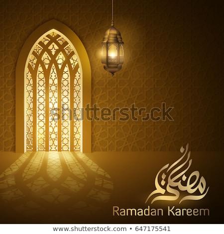 islamic religion eid festival greeting with mosque door Stock photo © SArts