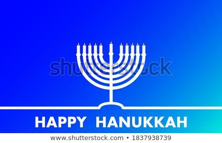 24 december  hanukkah  Stock photo © Olena