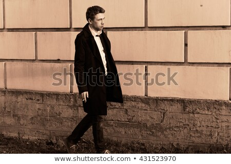 Stock photo: Mysterious Trenchcoat Man