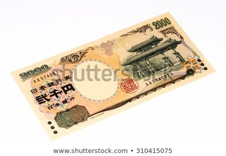 yen · nota · ilustração · japonês · dinheiro · financiar - foto stock © Blue_daemon