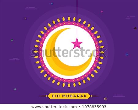 Błyszczący złoty festiwalu banner projektu szczęśliwy Zdjęcia stock © SArts