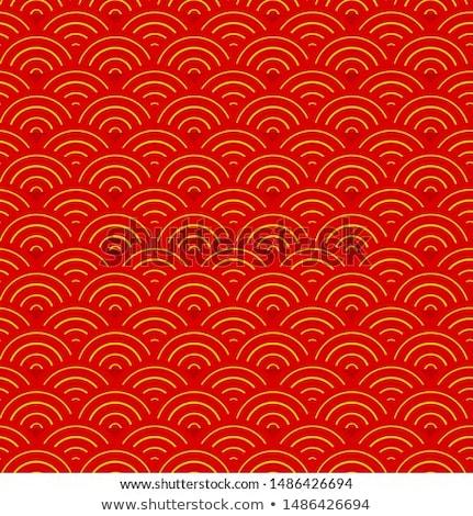 Orientalisch Ornament Set traditionellen arabisch Stock foto © kostins