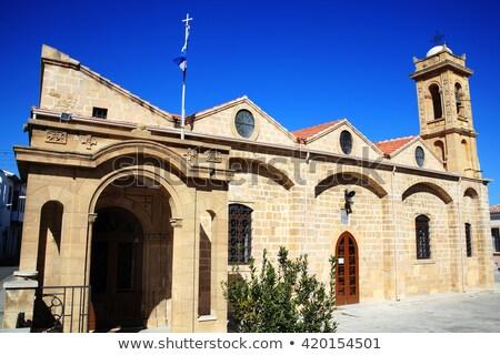 Argios Savvas Church Stock photo © Snapshot