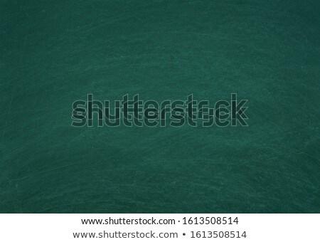 Blank green blackboard  Stock photo © sedatseven