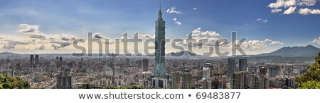 Panoramic cityscape of Taipei  Stock photo © elwynn