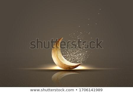 Mesquita lua fundo rezar deus cartão Foto stock © SArts