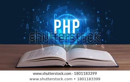 Tecnología abreviatura fuera libro abierto noticias Foto stock © ra2studio